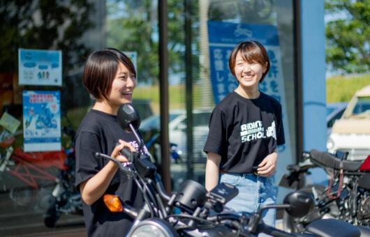 レンタルバイク伊勢店