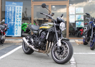 Z900RS